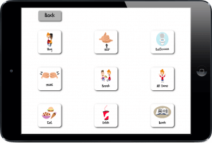 Beginning Basic AAC App SLP